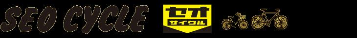 セオサイクル志木店