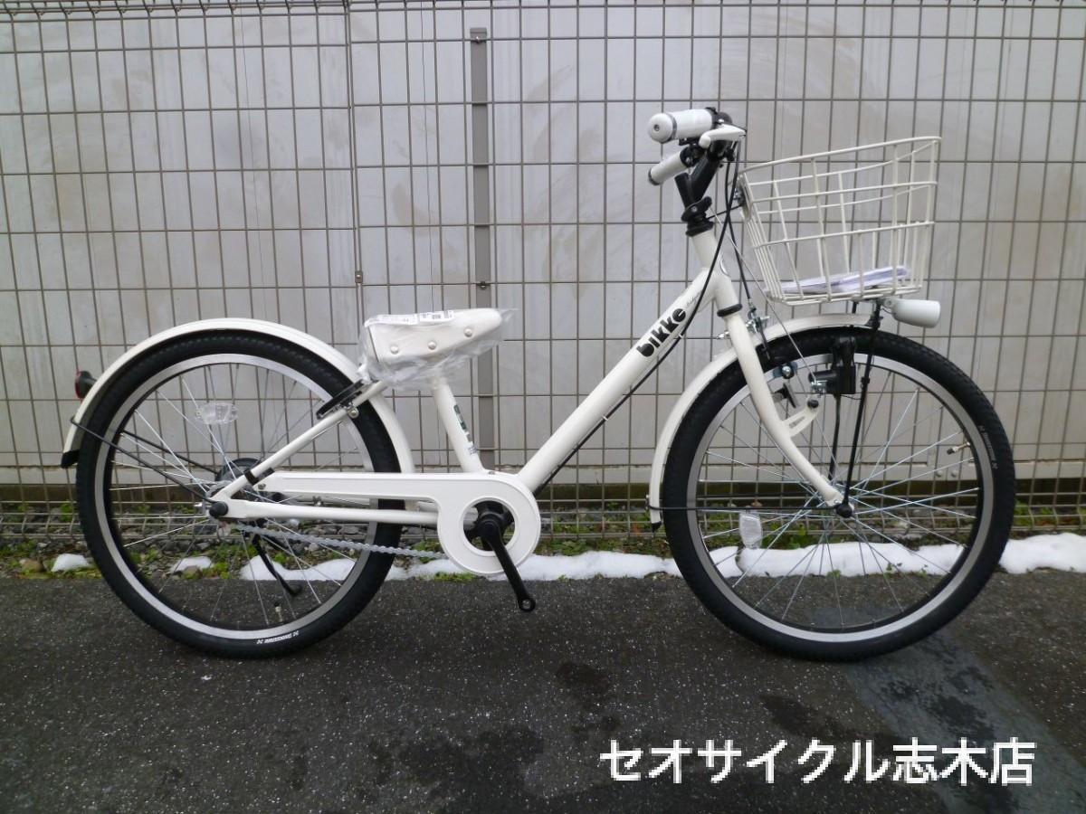 自転車の 自転車 おすすめ ブランド シティサイクル : bikke j | おすすめ自転車 ...