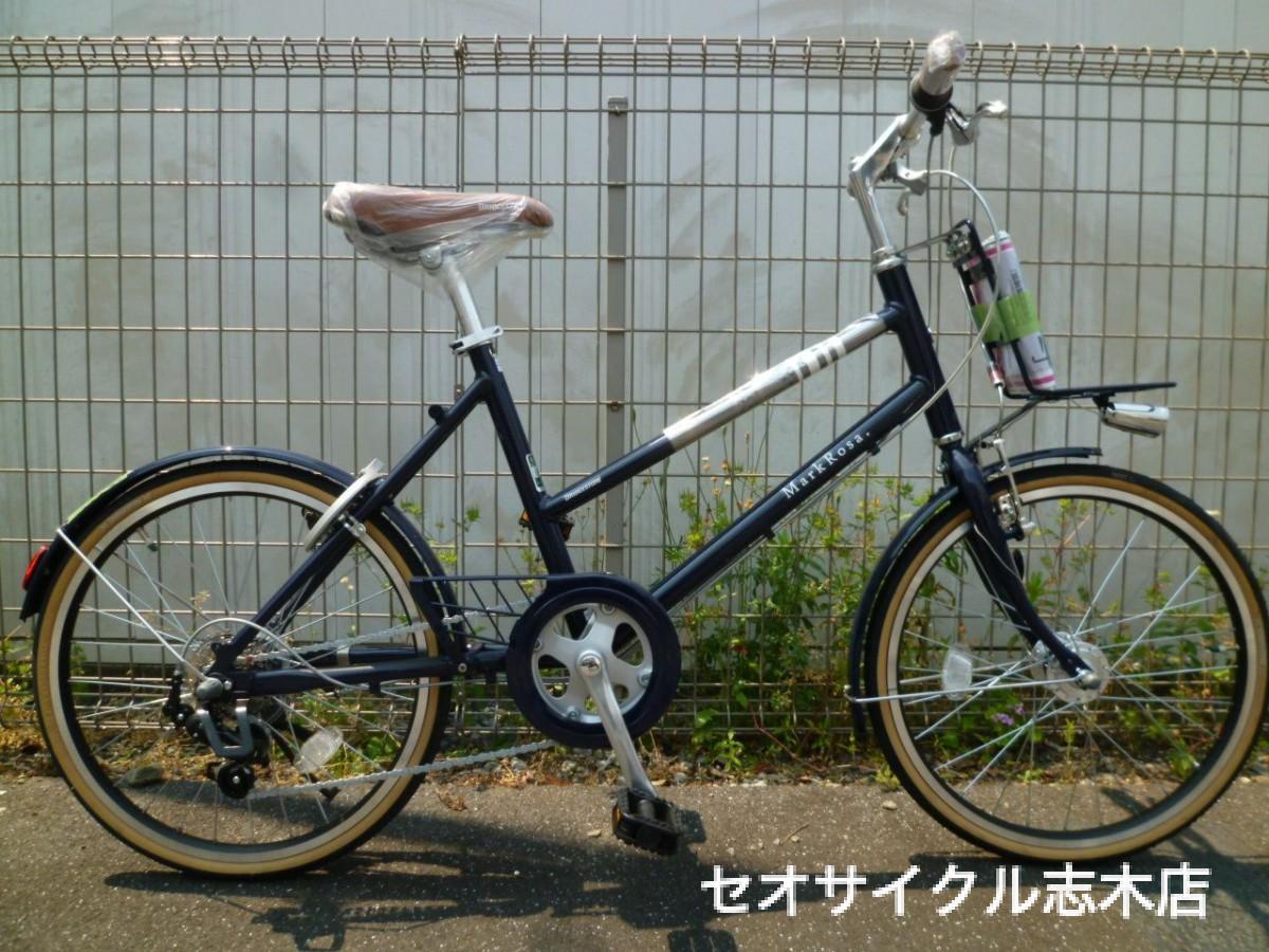MEMO0037