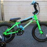 HARO SHREDDEER 16