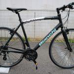 Bianchi CAMELEONTE 1