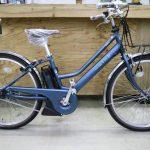 YAMAHA PAS mina プロムナードスタイルの電動アシスト自転車