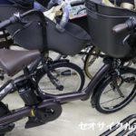 子供乗せ電動アシスト自転車の店頭在庫(3月14日現在)