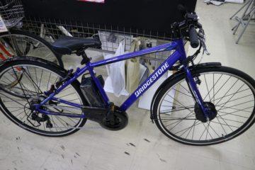 電動アシストクロスバイク 置いてます その① BRIDGESTONE TB1e