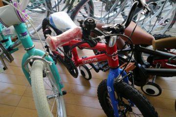 "<span class=""title"">【新規】ヨツバサイクル取り扱い始めました!【超軽量ジュニアバイク】</span>"