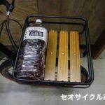 【訳アリ特価クロスバイク】MARIN NICASIO CUSTOM SE【一台のみ】※完売しました