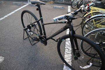 """<span class=""""title"""">【大きいクロスバイク】Bianchi C-SPORT 2の55サイズが入荷しました【サイズでお困りの方】</span>"""